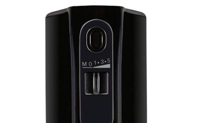 Bosch MFQ 4730 rýchlosti