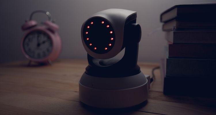 Bezpečnostná IP kamera s nočným videním