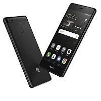 Huawei P9 Lite recenzia a skúsenosti