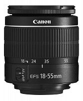 Digitálny fotoaparát Canon EOS 100D + EF-S 18-55 DC + 75-300 DC